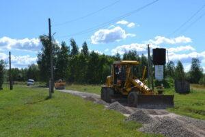 ремонт дороги в деревне