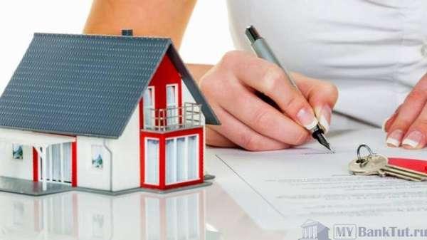 Оформление кредита и регистрация соглашения с продавцом