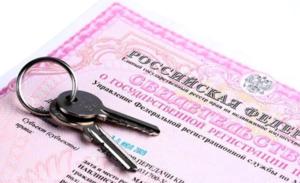 В настоящее время ордер на квартиру может понадобиться только для приватизации жилья