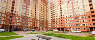 муниципальная квартира