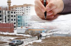 Новая редакция закона 214-ф3 существенно снизила риски при заключении договоров на долевое строительство