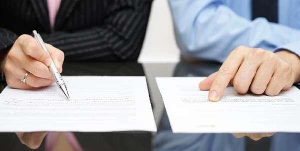 Дополнительное соглашение на продление аренды