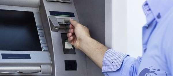 Налоговая ЛНР ищет владельцев банкомата, движимого и недвижимого ...