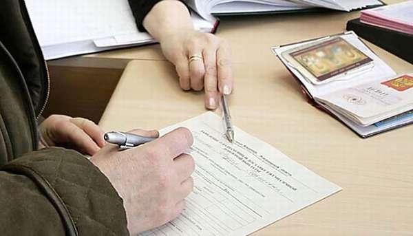 оформление сделки у нотариуса