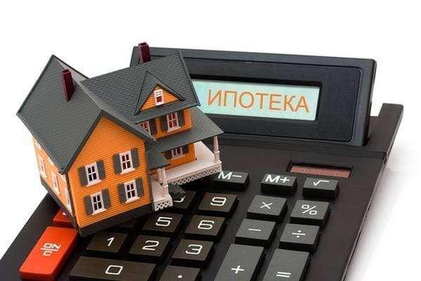 кому выдается ипотека на жилье