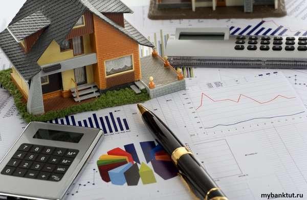 Особенности реализации недвижимости по ипотеке фото