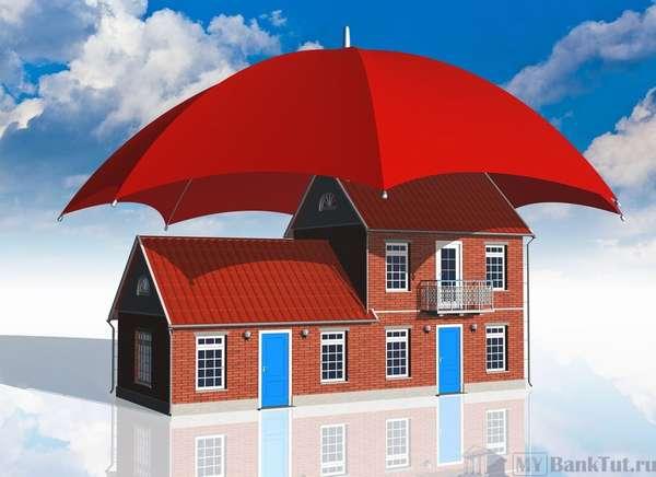 Страховка недвижимости, приобретённой в ипотеку