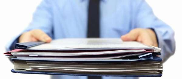 Заявление о выдаче документов, связанных с работой