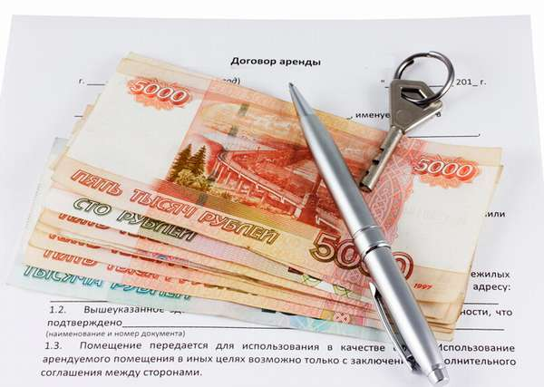 регистрация договора аренды