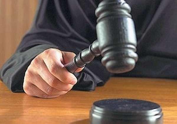 судебный орган