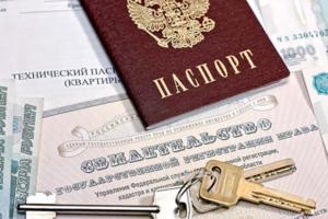 Важно тщательно проверить документы продавца на собственность
