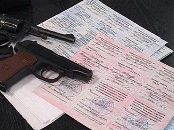 Что нужно для разрешения и как получить лицензию на оружие