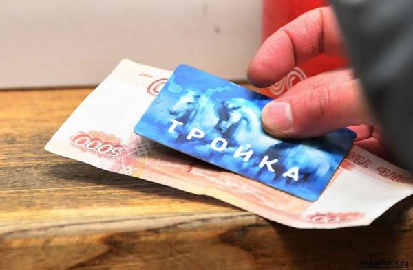 Как пополнить карту тройку с банковской карточки самому