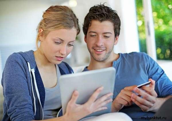 Рефинансирование ипотеки онлайн в Сбербанке картинка