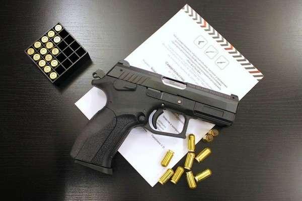 как продлить лицензию на оружие через госуслуги