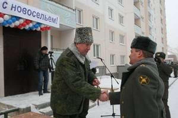 Кому предлагается военная ипотека