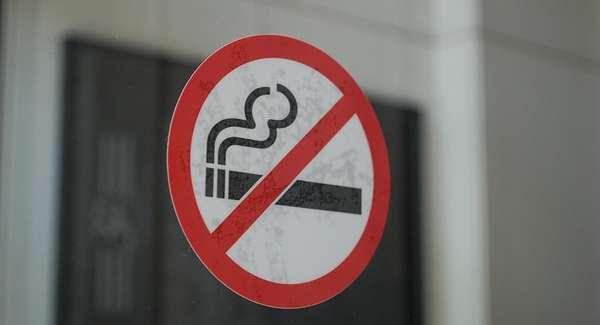 как бороться с курильщиками в подъезде
