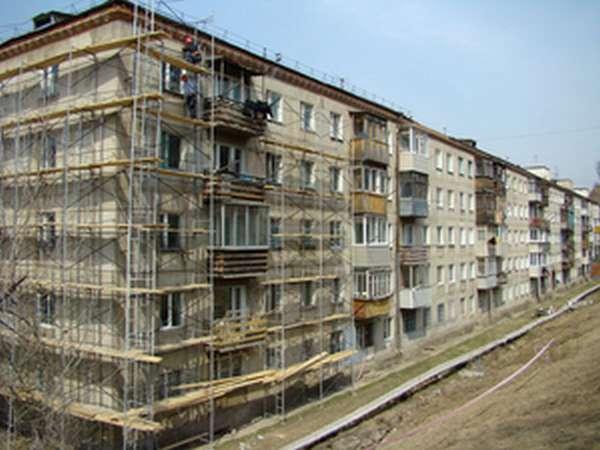Программа капитального ремонта жилых домов