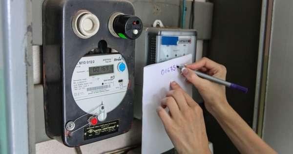 двойной тариф на электроэнергию время