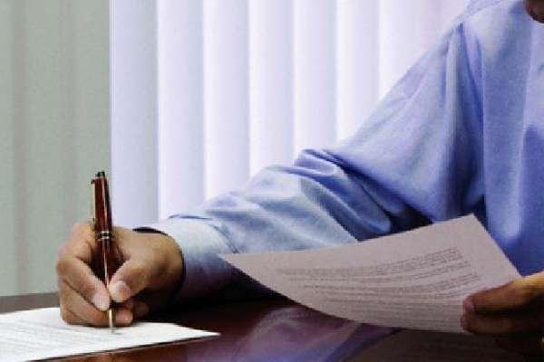 подать жалобу в жилищную инспекцию через интернет