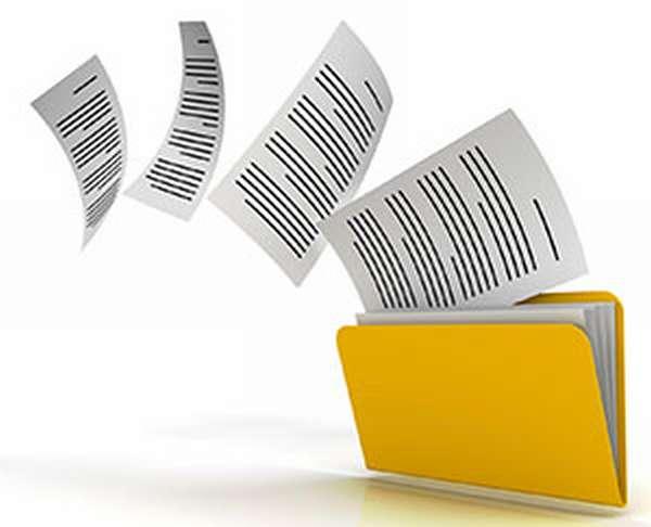 какие понадобятся документы?