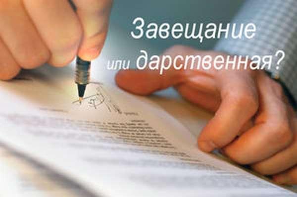 Неоспоримый документ