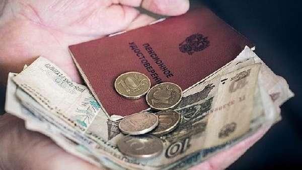 льготы на капитальный ремонт пенсионерам и инвалидам