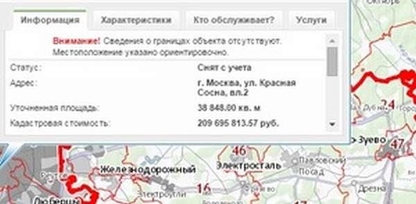 Как в реестре получить кадастровую карту