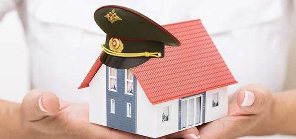 Гражданская ипотека для военнослужащих - перевод и погашение