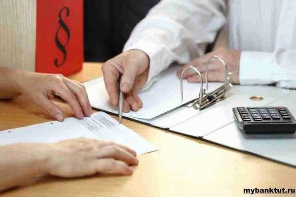 Детали оформления ипотеки без подтверждения дохода