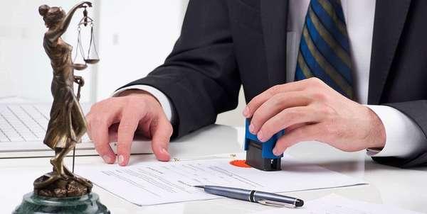 Соглашение о расторжении аренды