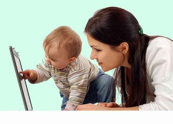 Проверка заявления в детский сад