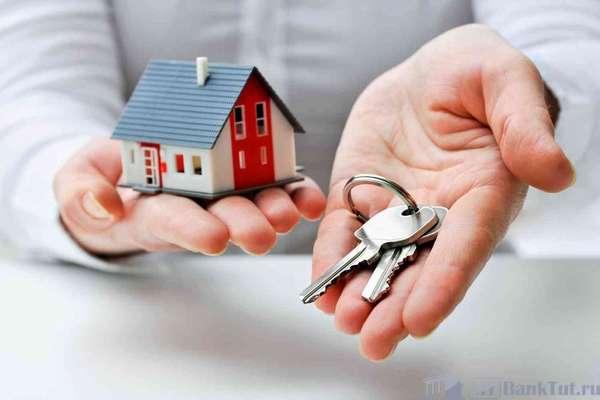 Можно ли сдавать квартиру, купленную в ипотеку