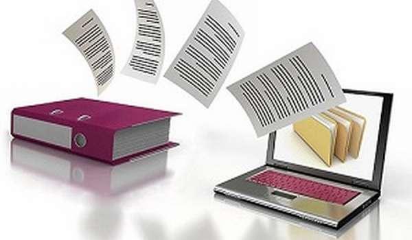 бумажные и электронные носители