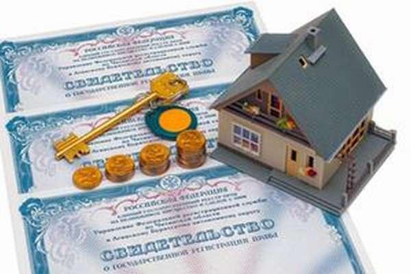 Как получить в собственность имущество