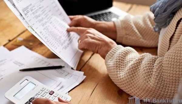 Оформление заявки на получение ипотеки