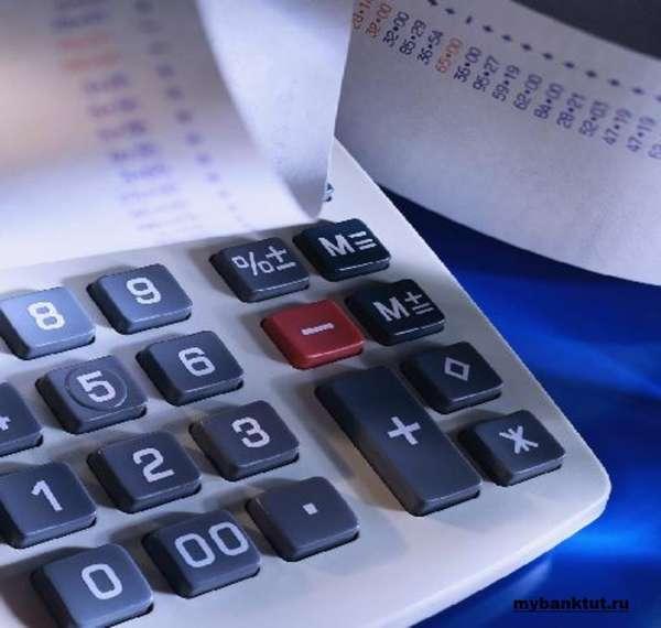 Рефинансирование ипотеки: прогнозы от оптимистов