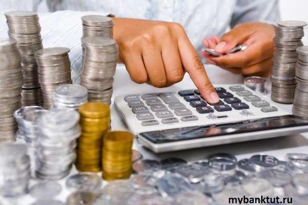 Рефинансирование ипотеки в Сбербанке, взятой в Сбербанке
