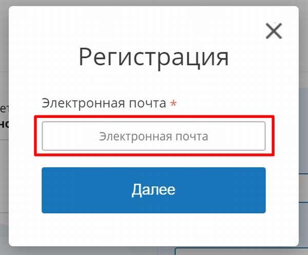 регистрация на сайте vupiska.ru