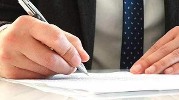 Срок договора аренды земельного участка без регистрации