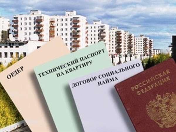 Росреестр имеет собственный сайт, где можно заказать кадастровый паспорт