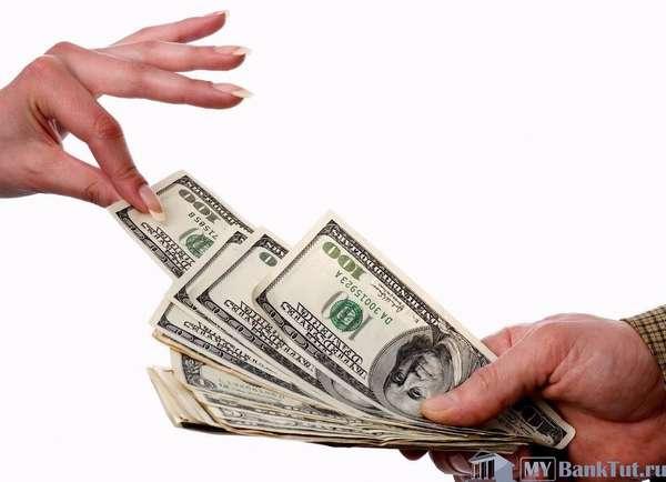 где взять деньги если есть просрочки