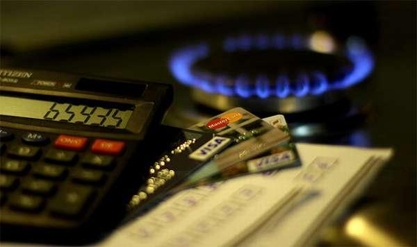 задолженность по газу