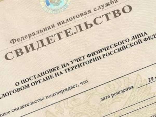 Официальный сайт сбербанк россии официальный сайт липецк