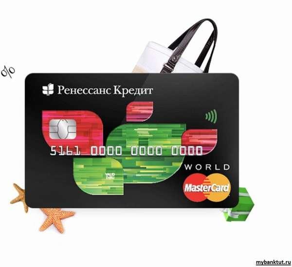 Лучшие кредитные пластиковые карты