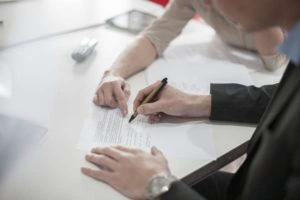 Уведомление об изменении условий трудового договора