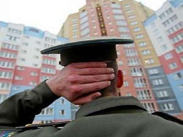 Как получить военному ссуду