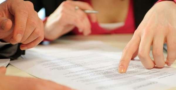 Соглашение о намерениях