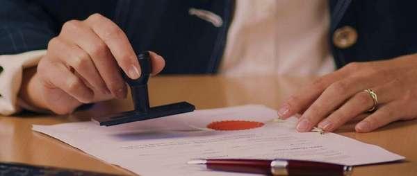 Регистрация арендного соглашения
