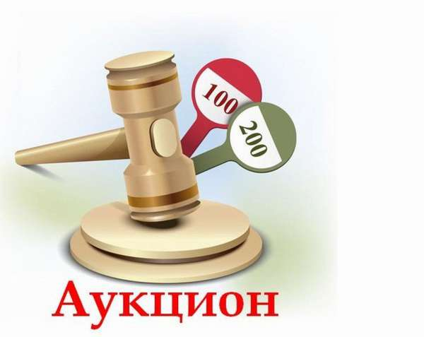 Город 24: Аукцион на право размещения НТО в Феодосии
